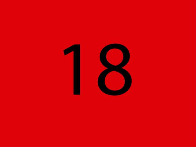 DISEÑO 18